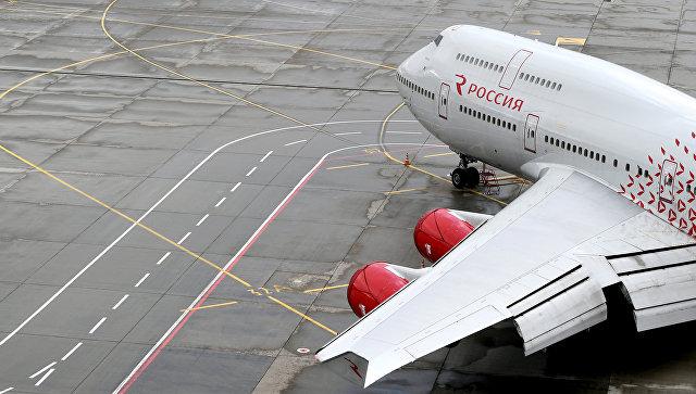 Авиакомпания «Россия» предупредила о«фейковых» билетах вМексику